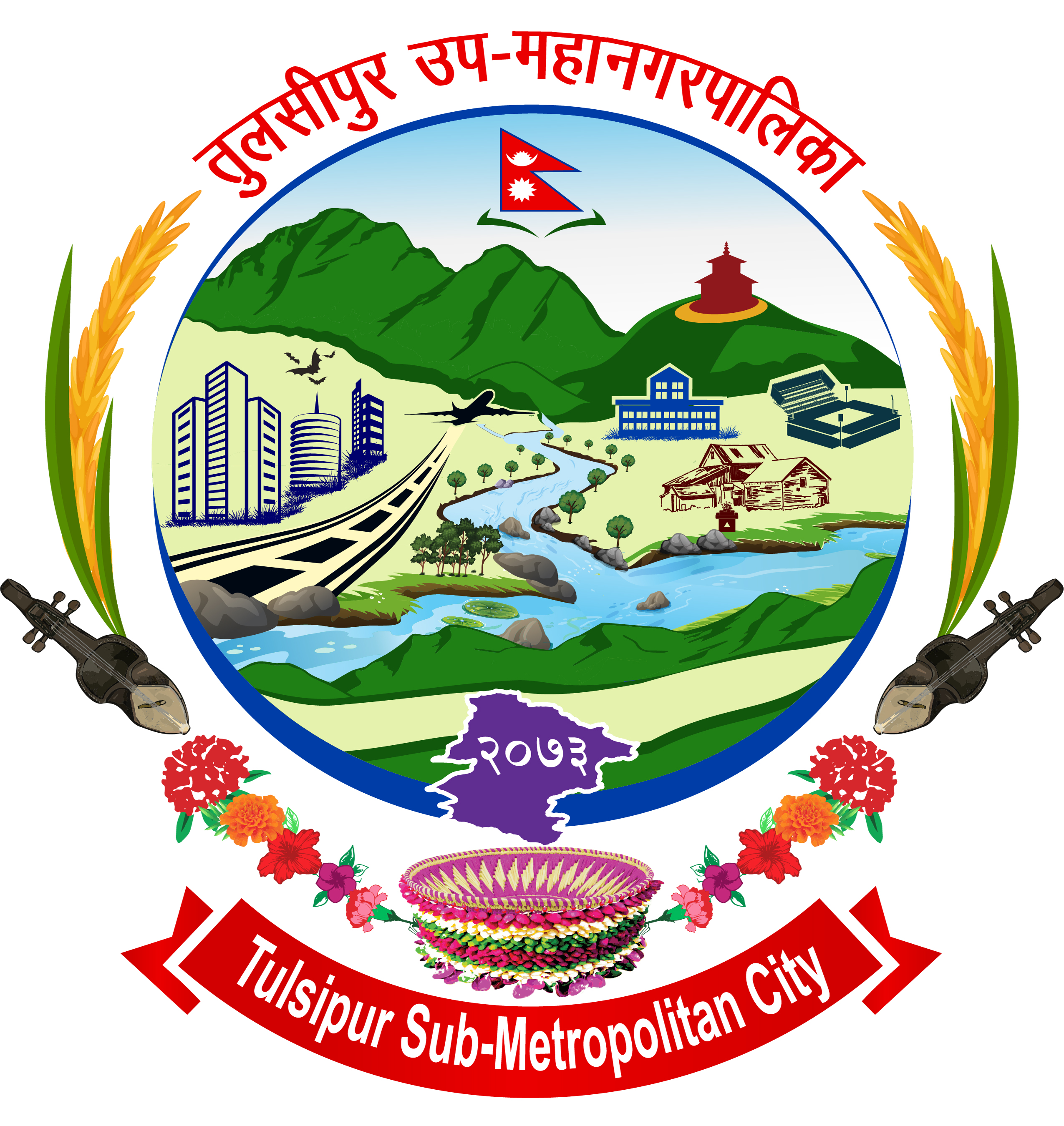 Local Government Logo